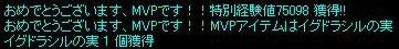 mvp_050919_2.jpg