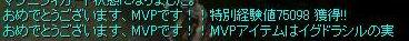 050921_dora_1.jpg