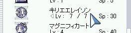 060317_reset.jpg