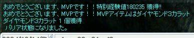 ro_20041014_2.jpg