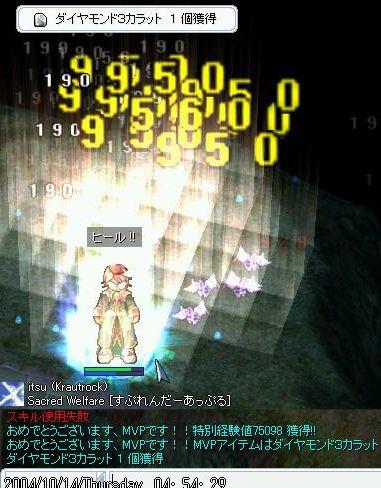 ro_20041014_3.jpg