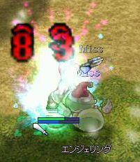 20050214_angel.jpg