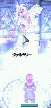 20050220_tm1.jpg