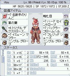 ro_20041014_5.jpg